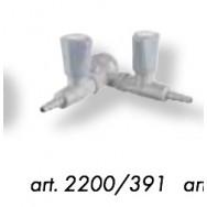 Двойной кран для вакуума (устан. в стеллаж)