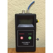 ГТВ-002 - Индикатор влажности и температуры микропроцессорный